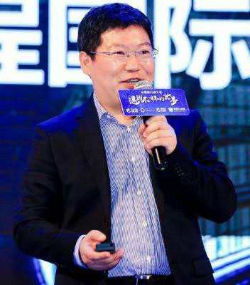Xiong Xing - Vice President of Ctrip